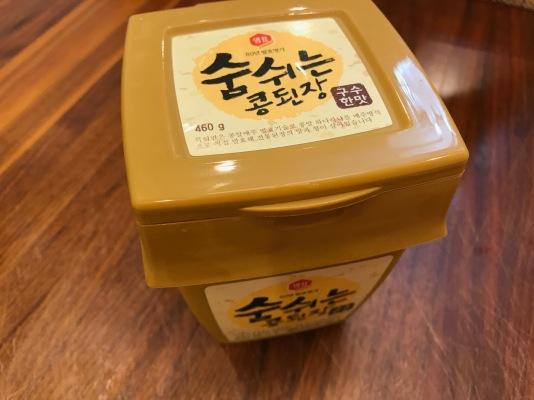 Dwenjang